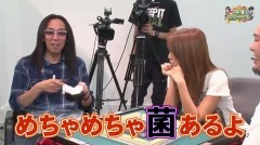 沖と魚拓の麻雀ロワイヤル RETURNS 第147話/動画
