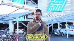 #29 笑門/HEY!鏡/動画