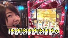 #59 笑門/HEY! 鏡/動画
