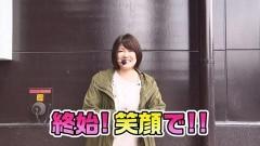 #105 笑門/まどマギ叛逆/動画