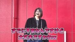 #135 笑門/バジ 絆2/青鬼/動画