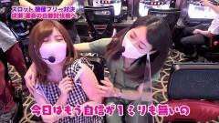 #315 ツキとスッポンぽん/サラ番2/Reゼロ/動画