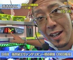 #100 S-1GRAND PRIX�「炎の13番勝負」11番/動画