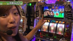 #252 S-1GRAND PRIX 「17th Season」準決勝Bブロック前半/動画