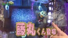 #31 もうちょっと風に吹かれて。/CRAKB48 バラの儀式/やじきた道中記乙/リング運命の日/動画