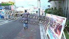 #41 もうちょっと風に吹かれて。/やじきた道中記乙/バットマン/動画