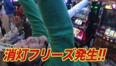 #118 黄昏☆びんびん物語/ハーデス/ビンゴネオ/ジューシーハニー/動画
