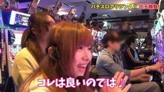 #30 ツキとスッポンぽん/パチスロ アラジンA�U/動画