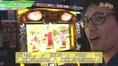 #345 S-1GRAND PRIX 「21th Season」決勝戦裏前半戦/動画