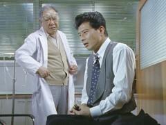 第45話 「ベスト・フレンド」/動画
