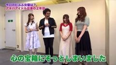#257 ツキとスッポンぽん/P JAWS再臨/PアクエリW 最終/動画