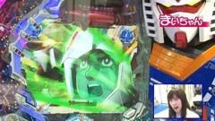#6 パチンコねるねる大作戦!?CRフィーバー機動戦士ガンダム/動画