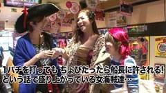#7船長タック2nd/吉宗/北斗の拳5 百裂/動画
