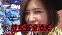 #9 船長タック4th/ハーデス/真・北斗無双/宇宙戦艦ヤマトONLY ONE/動画