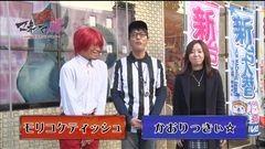 #1 マネメス豚/ルパンEnd/慶次X/SPわんパラおかわり/動画