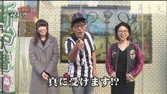 #9 マネメス豚/ルパンED/真・北斗無双/天下一閃/動画