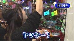 #10 マネメス豚/ルパンEnd/真・北斗無双 /動画