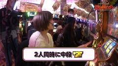#484 極セレクション/凱旋/動画