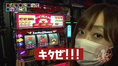 #501 極セレクション/スロ モンキーターンIV/ゴージャグ/動画