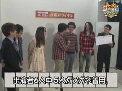 #24 沖と魚拓の麻雀ロワイヤル/動画