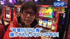 #99 ヒロシ・ヤングアワー/吉宗/北斗の拳5 百裂/動画