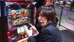 #22 シン太郎/アナザーゴッドハーデス/クランキーコレクション/動画
