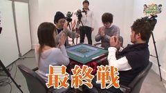 沖と魚拓の麻雀ロワイヤル RETURNS 第118話/動画