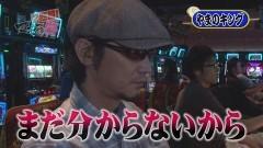 #16 マネ豚2/ハーデス/北斗の拳 新伝説創造/リノ/動画
