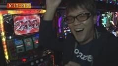 #30 あるていど風/フェスDD/デビルマンX/吉宗 極/動画