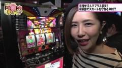 #318 極セレクション/エウレカセブンAO/マイジャグラー3/動画