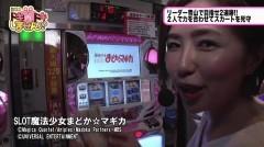 #322 極セレクション/まどマギ/ゲッターマウス/動画