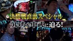 #29 マネ豚2/凱旋/押忍!番長3/ハーデス/動画