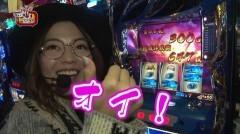#330 極セレクション/政宗2/動画