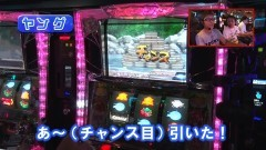#341 ヒロシ・ヤングアワー/GI優駿倶楽部/動画