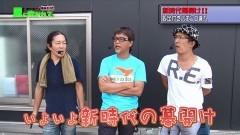 #71 あるていど風/シンフォギア/綱取物語/ヤマトW弐章/動画