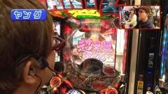 #374 ヒロシ・ヤングアワー/GANTZ:2/動画