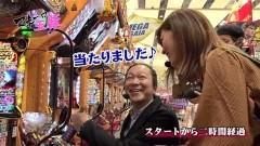 #15 マネ玉豚/北斗無双/新・必殺仕置人/動画