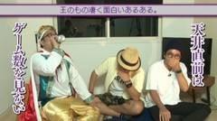 #21 王が負けた夜に…/松本バッチ/動画