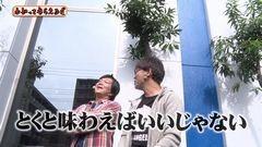 #118 わかってもらえるさ/sp海沖縄4/009 RE:/ルパン8/動画