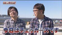 #124 わかってもらえるさ/SHAKEIII/GANTZ/フルーツパンチ/動画