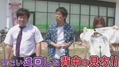 #48 ブラマヨ吉田のガケっぱち!!ヒラヤマン/岩橋良昌(プラスマイナス)/動画