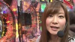#131 ガケっぱち!!/ヒラヤマン/金田哲(はんにゃ)/動画