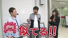 #146 ガケっぱち!!/ネゴシックス/動画