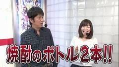 #177 ガケっぱち!!/南まりか/動画