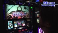 #564 嵐・梅屋のスロッターズ☆ジャーニー/兵庫県★後編/動画