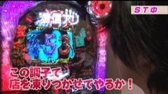 #23 ビジュR1/CR着信アリ/CR神獣王2/動画