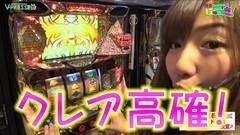 #13 はっちゃき/秘宝伝 〜伝説への道〜 後編/動画