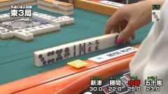 No.11 予選D卓2回戦/動画
