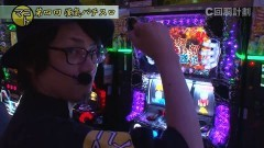 #55 スロじぇくとC/凱旋/リング呪いの7日間/番長3/クラセレ/動画