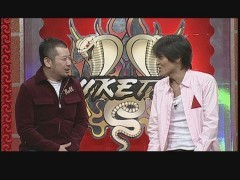 #4 にけつッ!!/動画